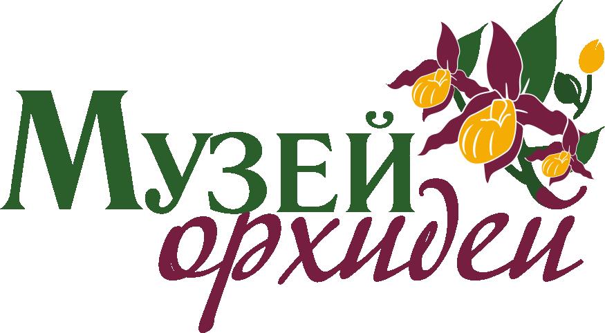 Логотип музей орхидей 270917